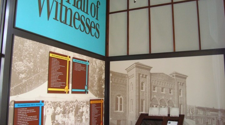 Hall of Witnesses