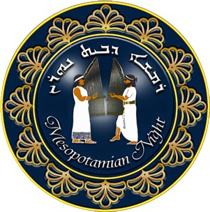 Assyrian Aid Society of America
