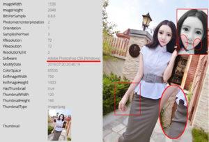 Segni particolari della foto, i quali evidenziano l'uso di Photoshop 6 come riportato dai Meta Data della stessa.