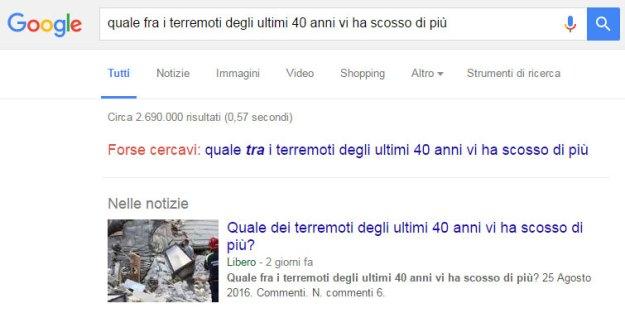 La ricerca Google