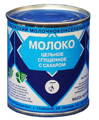 Lattina di latte condensato di una nota marca russa