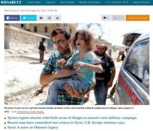 Screen dell'articolo di Haaretz