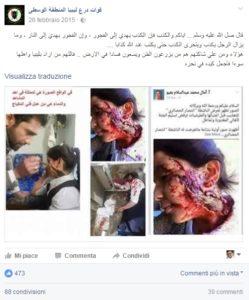Il post di febbraio 2015 della pagina libica.