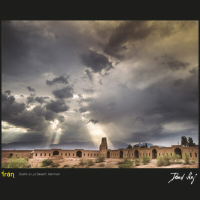David Surý fotografická výstava – Moje obyčejné cesty do neobyčejného světa Írán / Persie Fér kafe, Litoměřice
