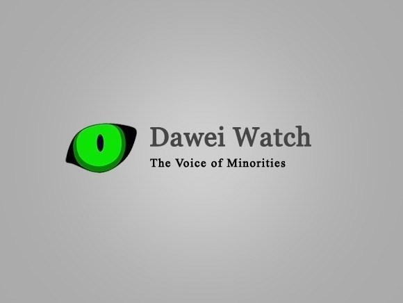 Dawei Watch, Dawei News, Dawei News Media