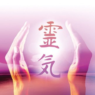 Paradise Music Greeting Card with CD Reiki Music