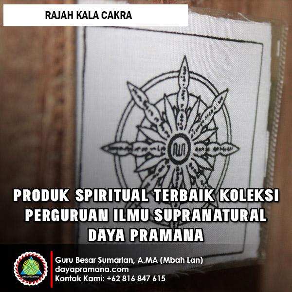Rajah Kala Cakra