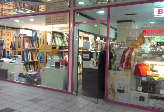 Shop, shop, shopping in Dubai…