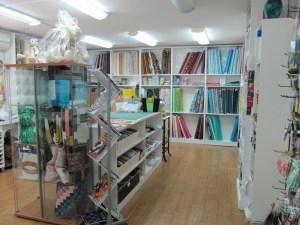 Quilt Shop!