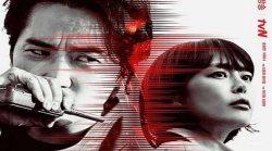 Drama Korea The Voice 4 : Judgement Hour 2021, Genre Seru