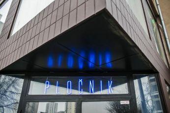 Borko Vukosav