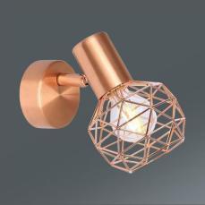 reflektor-xara-baker-trendi-kovina-moemax-modern-living