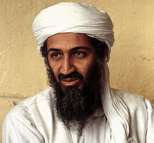 bin laden photos ruling date not set dbtechno