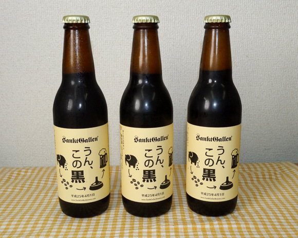 Oh ****! Beer Made From Elephant Dung 'Sells Out'