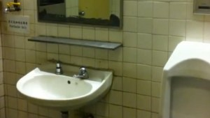 Toilet Water Coffee Served At Honk Kong Starbucks