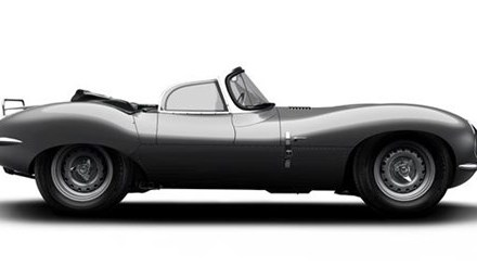 Jaguar XKSS: Supercar To Be Resurrected