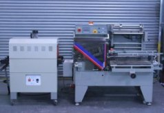 shrink wrapmachine