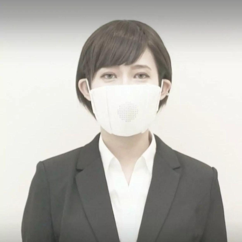 máscara facial traduz