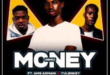 Photo of Black Sherif – Money (Remix) ft. Tulenkey & AMG Armani