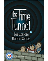 Pj Library - time-tunnel