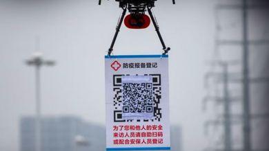 Photo of التكنولوجيا ودورها في الحد من فايروس كورنا … الصين انموذجا