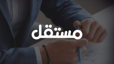 Photo of مركز التطوير الرقمي يقدم سبعة مزايا في موقع مستقل يمكنك من إنجاز مشاريعك عبر الإنترنت
