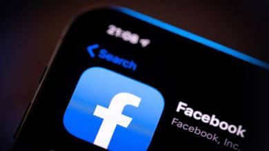 Photo of فيسبوك تضيف تطبيقات صور في حال لم تكن صور جوجل هي الخدمة المرغوبة