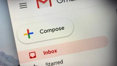 Photo of جوجل ستتيح قريبًا الانضمام إلى مكالمات الفيديو في جيميل بدون برامج إضافية