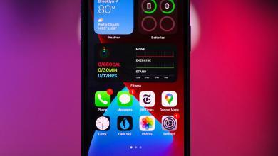 Photo of خمس ميزات خفية في نظام التشغيل iOS 14