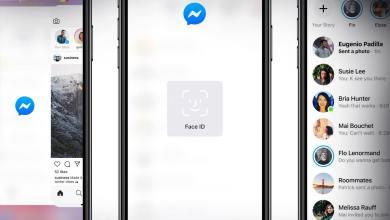 Photo of فيسبوك تعلن رسميًا عن دعم قفل تطبيق التراسل Messenger