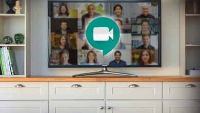 Photo of (Google Meet) تضيف دعمًا لكروم كاست (Chromecast)