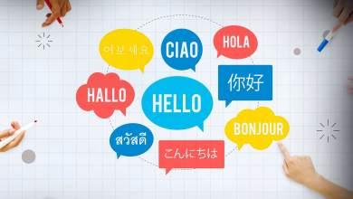 Photo of فيسبوك تقدم ذكاء اصطناعيًا يمكنه ترجمة 100 لغة