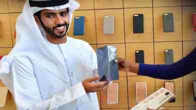 Photo of مبيعات آيفون في دول الخليج تشهد نموًا كبيرًا