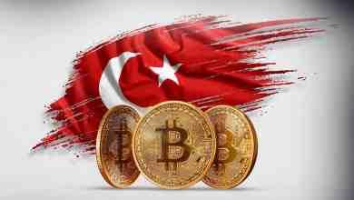 Photo of تركيا تشن حربًا على العملات المشفرة