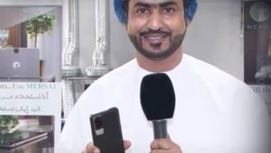 Photo of أول هاتف ذكي من صنع عماني