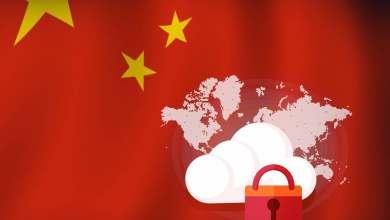 Photo of الصين تمرر قانون خصوصية رقمية جديد يهدف إلى حماية البيانات الشخصية للمستخدمين