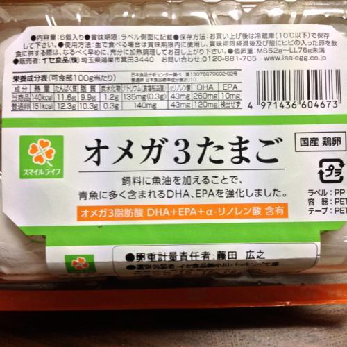 th_¥178オメガ3玉子