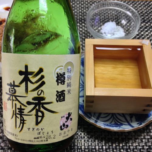 th_樽酒