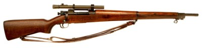 Deactivated Very Rare WWII US Remington made Springfield ...