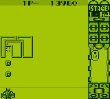 Quarth (Gameboy) - 04
