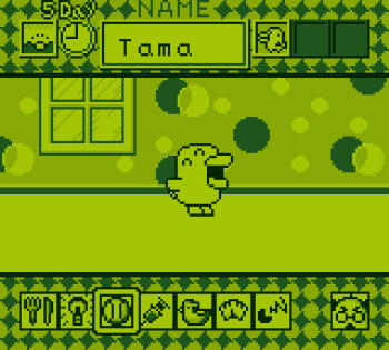 Tamagotchi (Gameboy) - 19