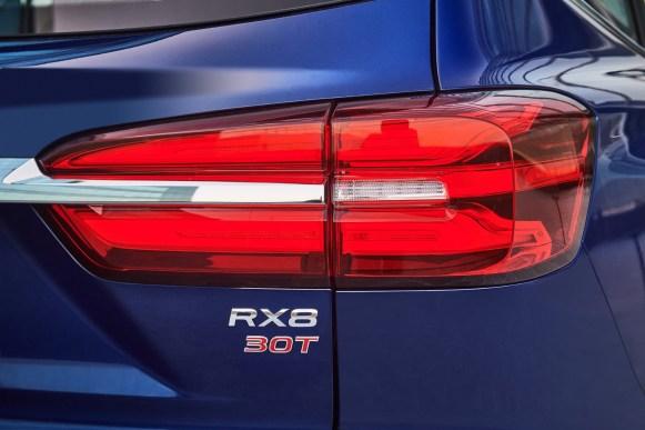 MG RX8: Exterior