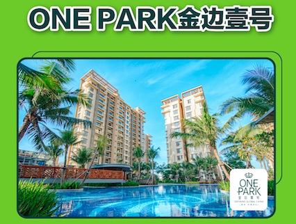Big Discount from One Park- Black Friday Property Sales 12 June 2020