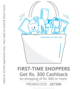 paytm Rs 300 cashback on Rs 600