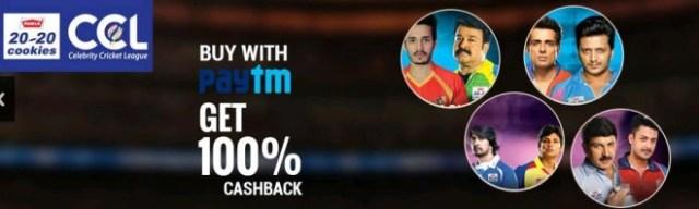 Mera Events- Get 100% cashback on Celebrity Cricket League via Paytm Wallet