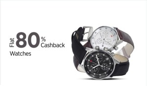 (Steal deals added) Paytm Loot - Buy Watches at flat 80% cashback