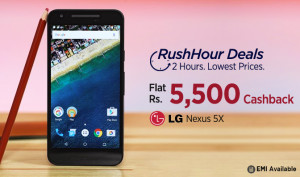 Paytm Rush Hour – Buy LG Nexus 5X 16 GB at Rs 18560 only
