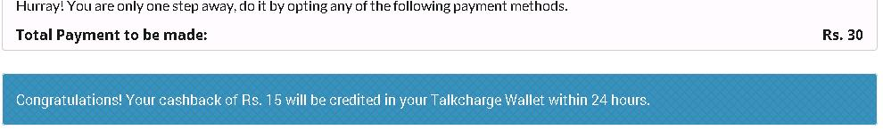 Talkcharge- Get Rs.15 Cashback on Recharge of Rs.30 (New User)