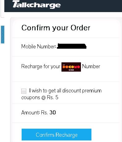 Talkcharge- Get Rs.15 Cashback on Recharge of Rs.30 (New User)1