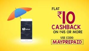 Mobikwik- Get flat Rs 10 cashback on recharge or bill payment of Rs 45 or more